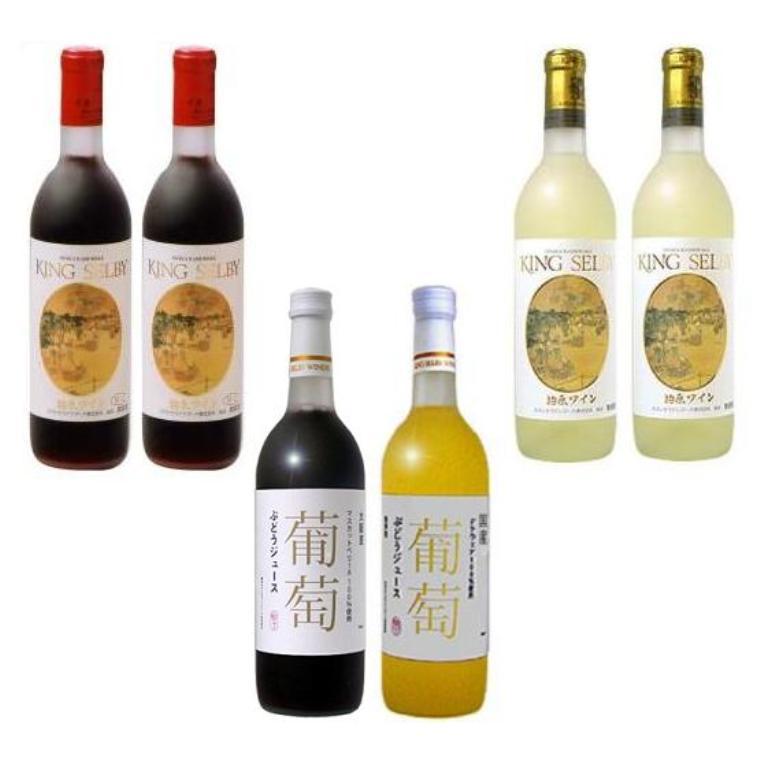 【ふるさと納税】AK107 K.S.柏原醸造ワイン(赤白甘口)とぶどうジュースの合計6本セット