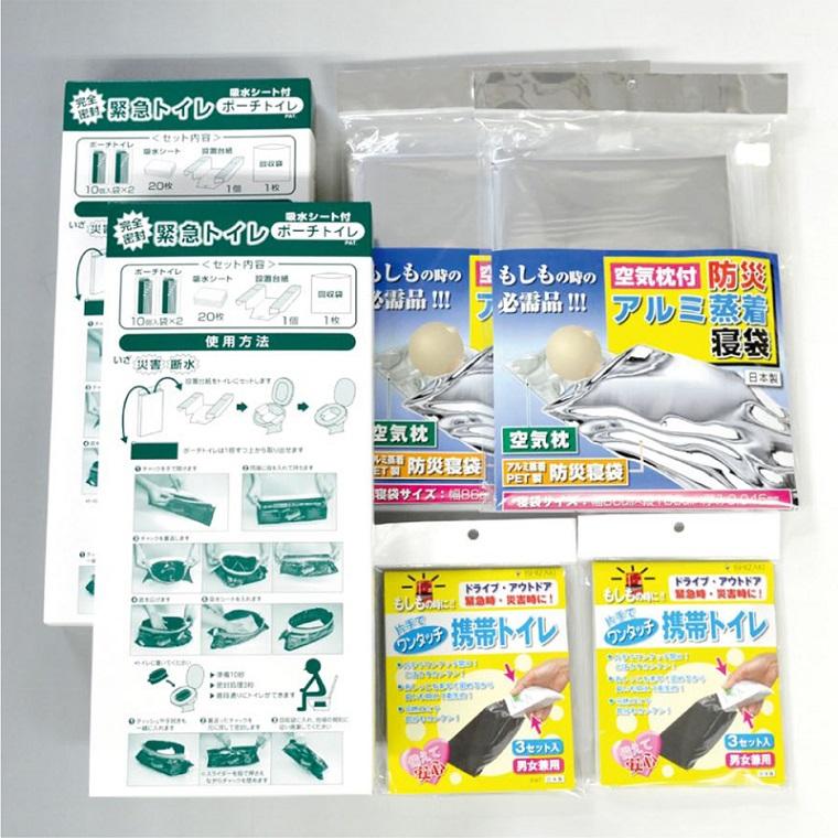 【ふるさと納税】AC11 防災備蓄セット