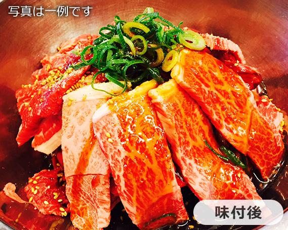 【ふるさと納税】No.006 焼肉セット【ふるさと小包 雅】