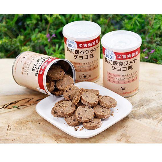 【ふるさと納税】長期保存クッキー6缶入り(チョコ味)