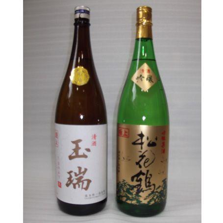 【ふるさと納税】原酒のみくらべセット(1.8L×2本)