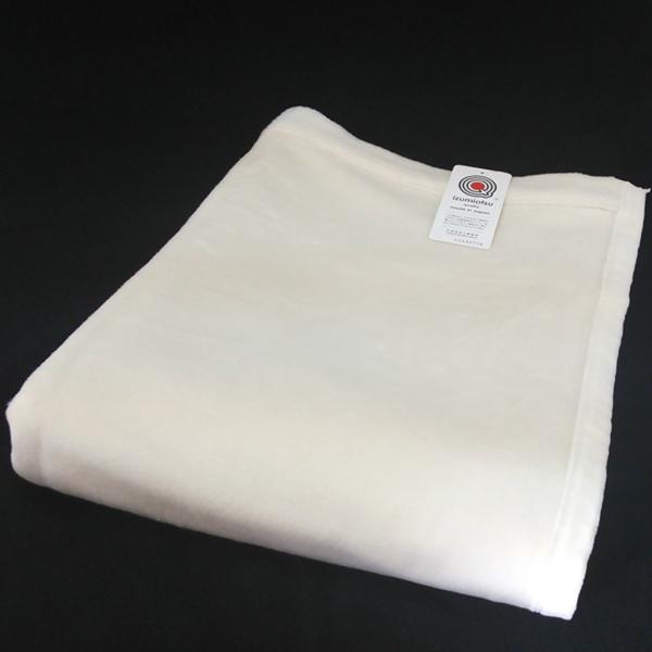 【ふるさと納税】スヴィンゴールド綿毛布シングルサイズ