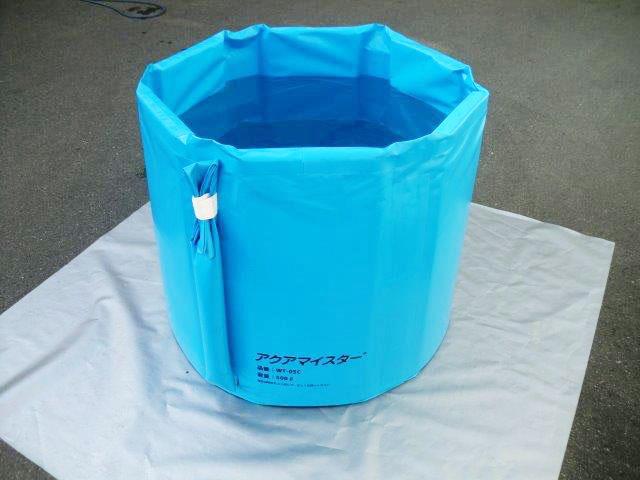 【ふるさと納税】簡易折り畳み式水槽アクアマイスター