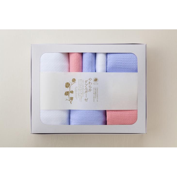 【ふるさと納税】泉州産ダブルガーゼタオル8枚詰め合わせセットローズピンク01