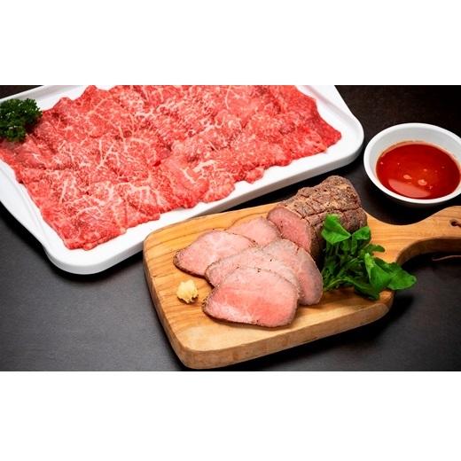 【ふるさと納税】神戸ビーフローストビーフ&焼き肉セット(ローストビーフ350g、焼肉600g)