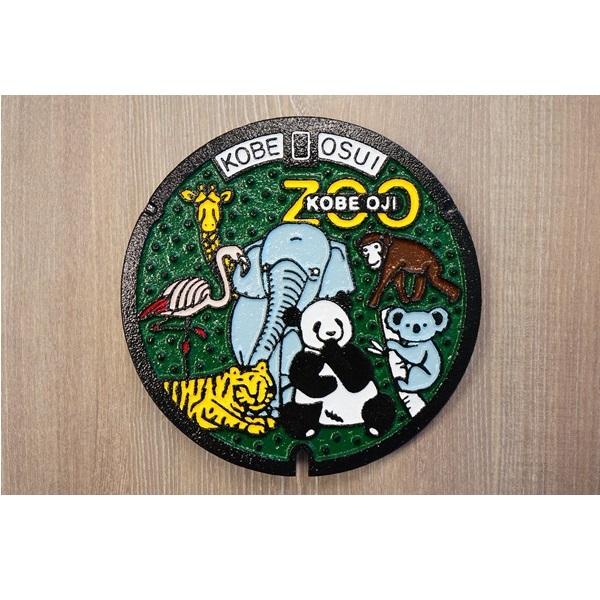 【ふるさと納税】1012:ミニチュアグラウンドマンホール 神戸市王子動物園タイプ