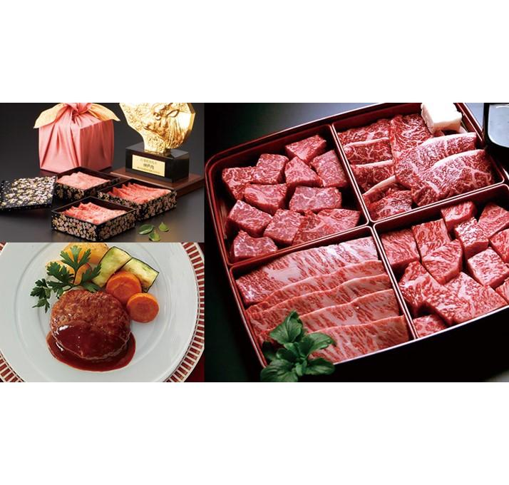 【ふるさと納税】【冷蔵配送】神戸牛セット