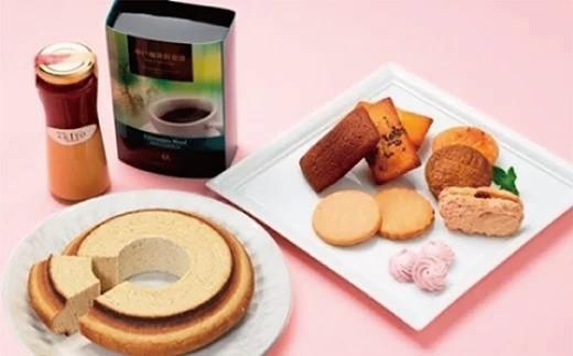 【ふるさと納税】神戸洋菓子満喫セット
