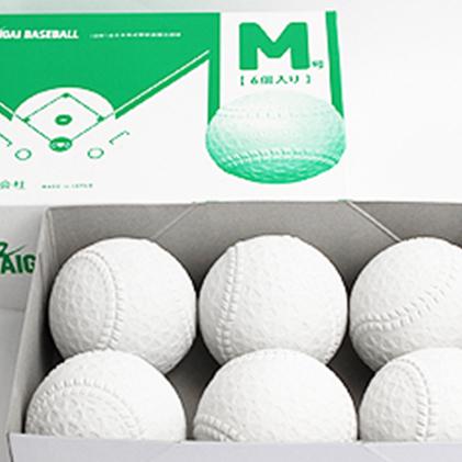 兵庫県明石市 ふるさと納税 軟式野球ボールM号半ダース 新作通販 スポーツ用品 ボール 売買 6個入り