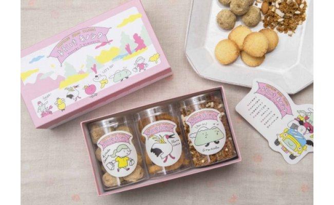 【ふるさと納税】よそいきキノシタ / 洋菓子