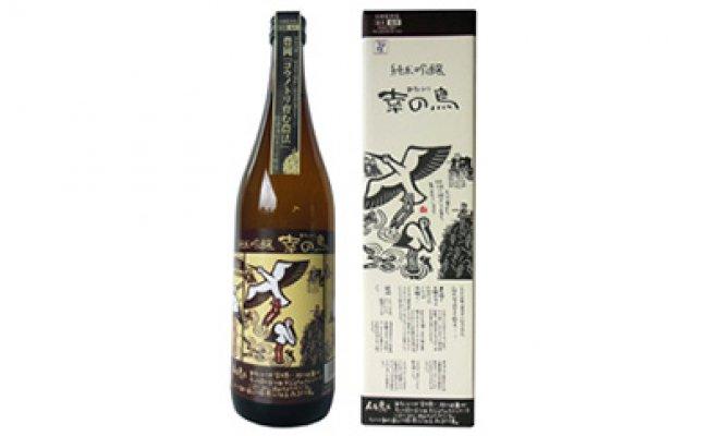 【ふるさと納税】純米吟醸 幸の鳥(79-025) / 酒