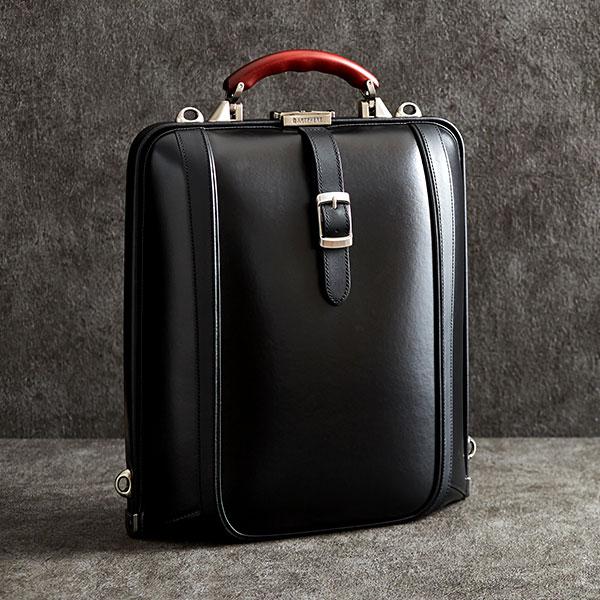 【ふるさと納税】3wayリュック 豊岡鞄 DS4-TO2-10(ブラック) / カバン かばん バック