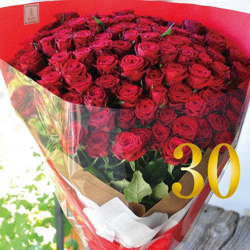 【ふるさと納税】【生花花束】30本の赤いバラの花束