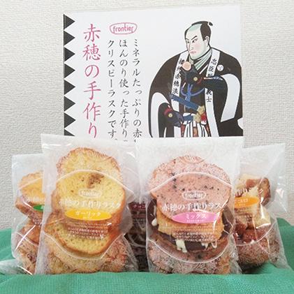 【ふるさと納税】ラスク(5枚入り×20袋) 【お菓子/菓子·おかし·洋菓子】