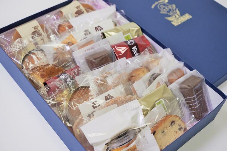 【ふるさと納税】焼き菓子30個詰め合わせ『お菓子の森(大)』~贈り物におススメ~