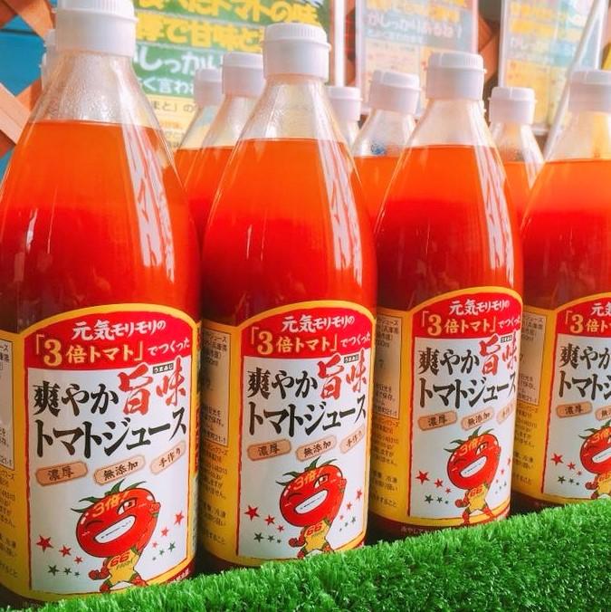 【ふるさと納税】 「爽やか旨味トマトジュース」2本セット(各1,000ml)
