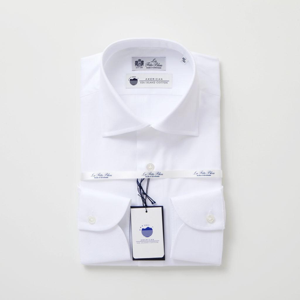 【ふるさと納税】【HITOYOSHIシャツ】アメリカン・シーアイランドコットンを使った白いツイルのワイドカラー