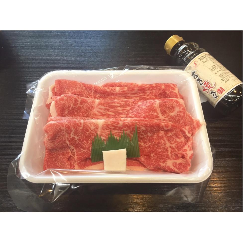【ふるさと納税】赤身すきやき肉 300g+すきやきのタレ1本