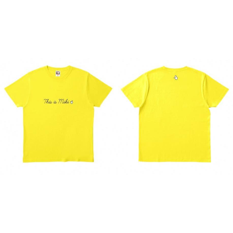 【ふるさと納税】This is MIKI ファンクラブ Tシャツ(ペア)
