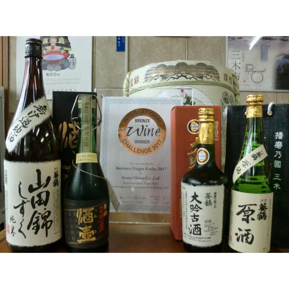 【ふるさと納税】葵鶴 こだわりの地酒セット【お酒】【日本酒】