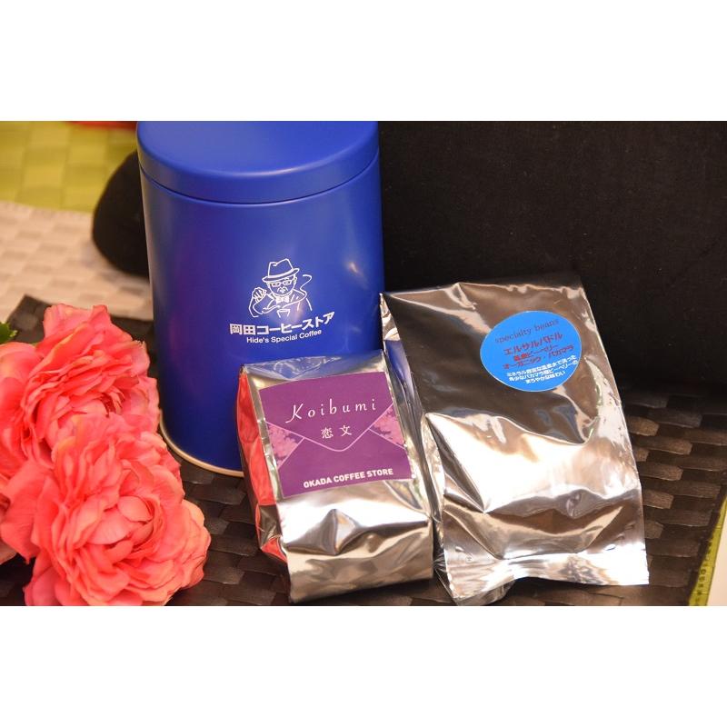 【ふるさと納税】シンガポールで好評の新ブレンド「恋文」と違いが分かる世界のスペシャルティコーヒーとオリジナル缶(挽き)