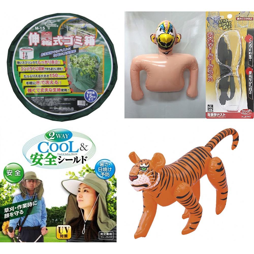 【ふるさと納税】園芸便利グッズ5点セット