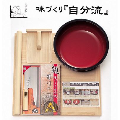 【ふるさと納税】家庭用麺打ちセット 小