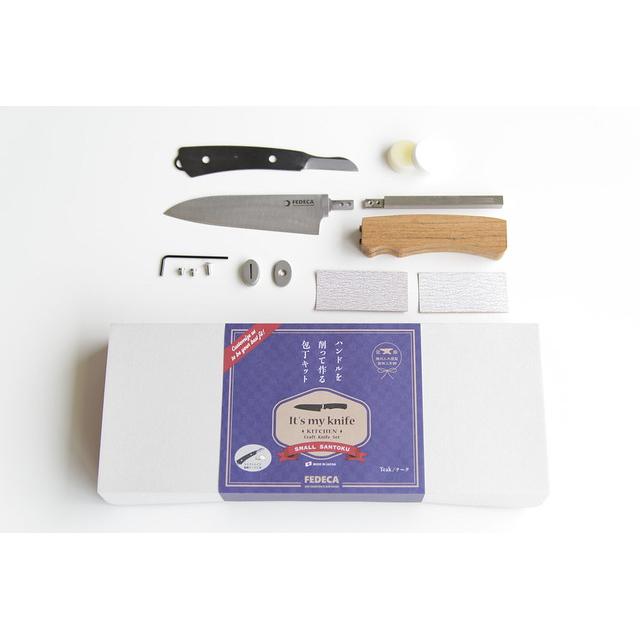 【ふるさと納税】It's my knife Santoku 小 クラフトナイフセット【包丁】【ナイフ】