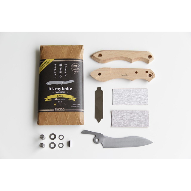 【ふるさと納税】It's my knife Folding Easy【ナイフ】