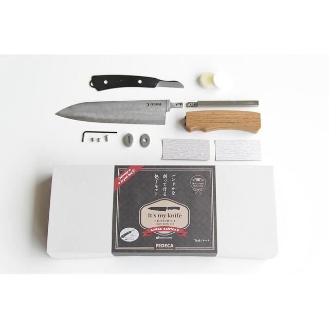 【ふるさと納税】It's my knife Santoku 大 クラフトナイフセット【包丁】【ナイフ】
