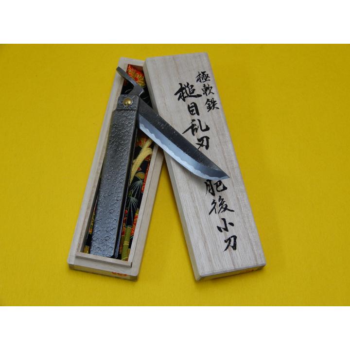 【ふるさと納税】【数量限定】 肥後小刀 全鍛造 白紙本割込 槌目乱刃剣型(特大)桐箱入