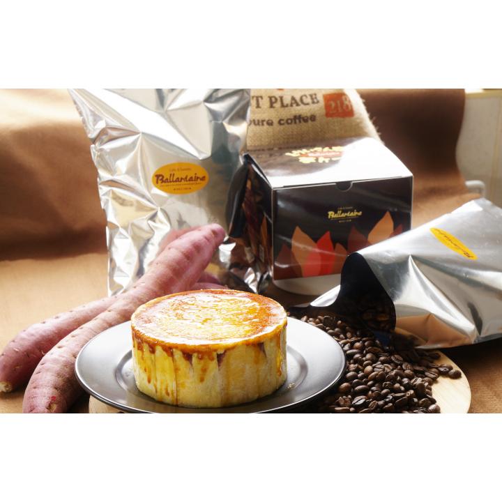 【ふるさと納税】自家焙煎珈琲豆(中挽)1kg&とりいさん家の芋ケーキMサイズ【コーヒー】【コーヒー豆】【芋ケーキ】