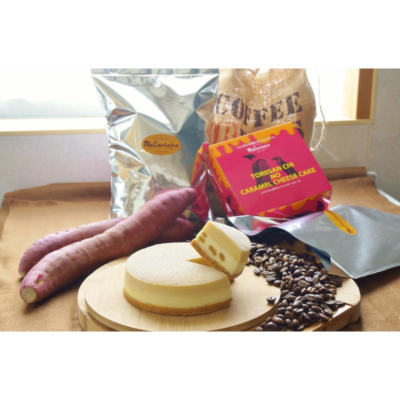 【ふるさと納税】【コーヒー】自家焙煎珈琲豆1kg(荒挽)&caramelチーズケーキ【チーズケーキ】