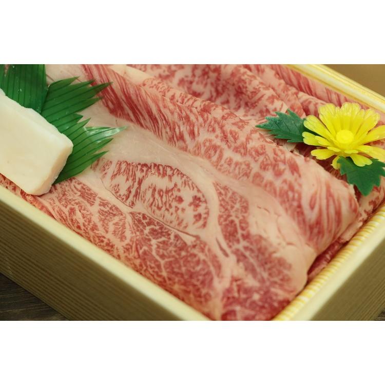 【ふるさと納税】神戸ビーフ肩ロースすき焼き肉400g入り【神戸牛】