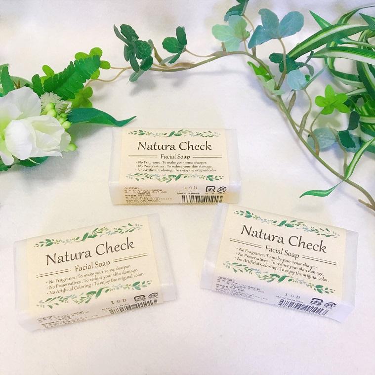 【ふるさと納税】洗顔せっけん(Natura Check)3個セット