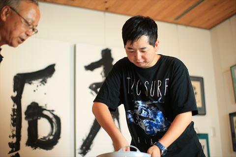 【ふるさと納税】世界に一つだけの障がい者アートの書道作品:藤原琉輝