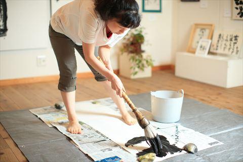 【ふるさと納税】世界に一つだけの障がい者アートの書道作品:山中柚子