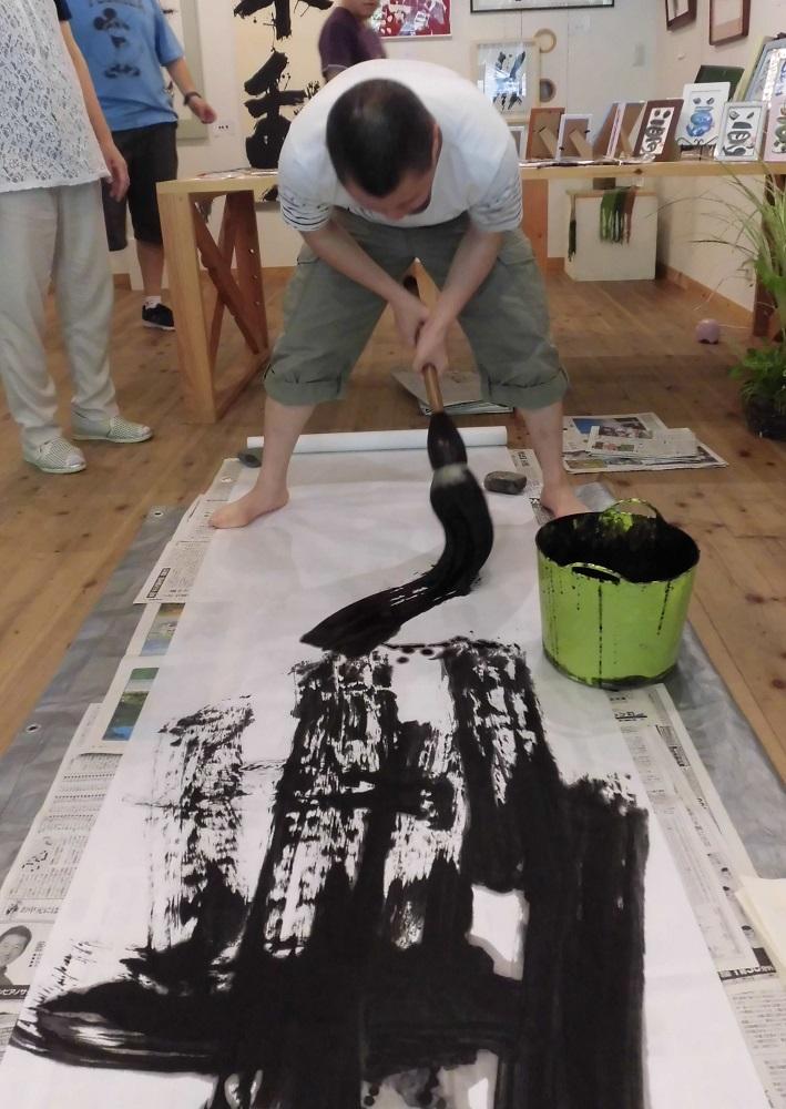 【ふるさと納税】世界に一つだけの障がい者アートの書道作品:中尾徹