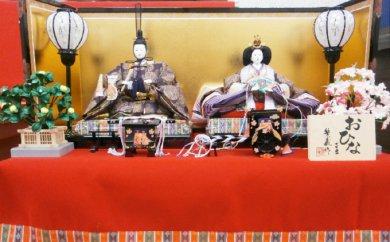 【ふるさと納税】雛人形 「コブラン織」 九番親王毛氈飾り NO.7 【ひな人形】 お届け:2018年11月から2019年2月末まで
