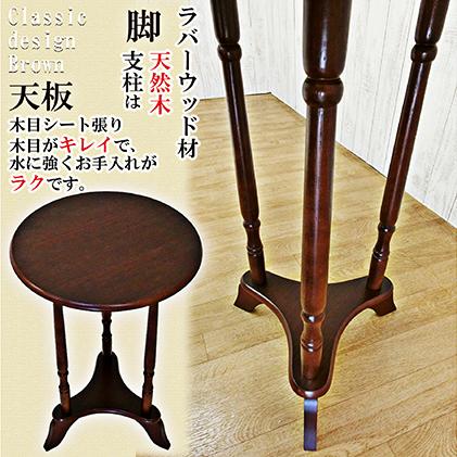 【ふるさと納税】サイドテーブルMH-T3838 【雑貨・日用品・インテリア・机・コーヒーテーブル】