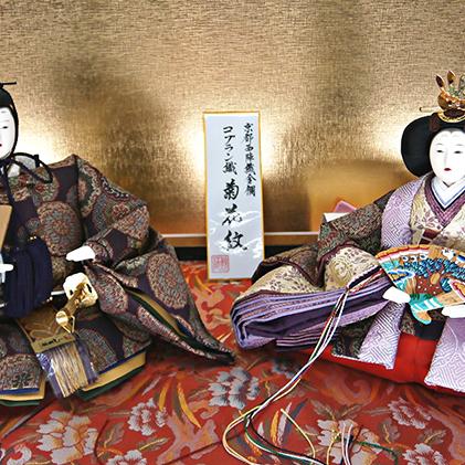 【ふるさと納税】雛人形「ゴブラン織」八番親王飾り 【人形】