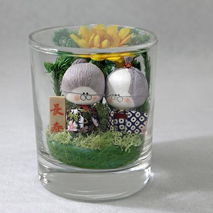 【ふるさと納税】ひまわりの町 小野市から「長寿の和紙人形」 【インテリア・植物】