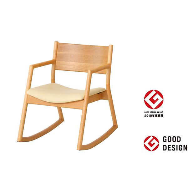【ふるさと納税】ロッキングアームチェア 【椅子/家具・イス・かぐ】