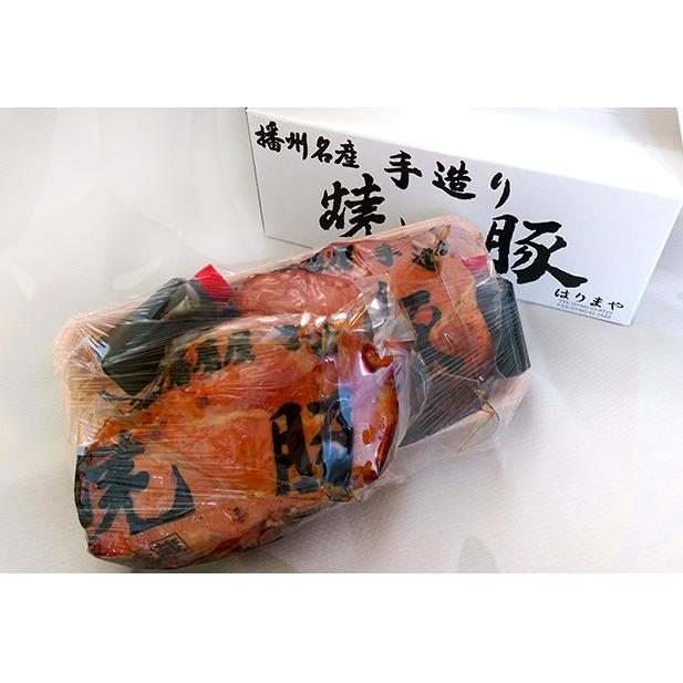【ふるさと納税】手造り焼豚 【肉/豚肉・にく・ぶたにく・やきぶた・チャーシュー】