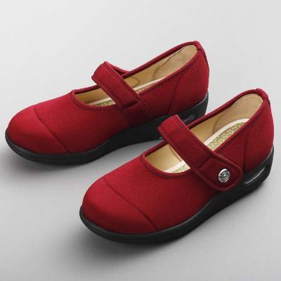 【ふるさと納税】彩彩ちりめんW1101:あずき 【ファッション・靴・シューズ】