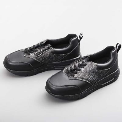 【ふるさと納税】ninaデザインシューズWG330 グレー22.0cm~27.0cm 【ファッション・靴・シューズ・スニーカー】