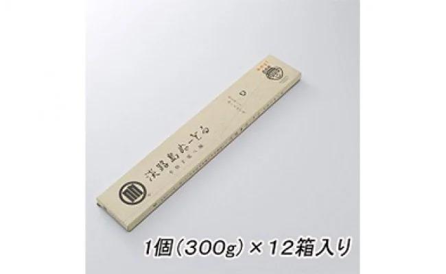 【ふるさと納税】淡路島ぬーどる 土産化粧箱 12個入り