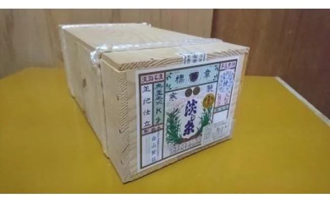 【ふるさと納税】淡路島手延べ素麺 淡じ糸 赤帯(9kg木箱)