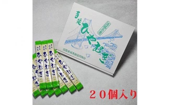 【ふるさと納税】淡路島手延 ひやむぎ 4kg箱