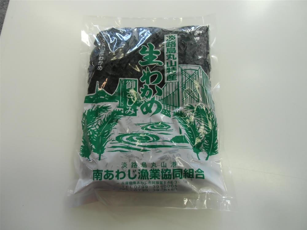 【ふるさと納税】塩蔵わかめ(生わかめ)5パック